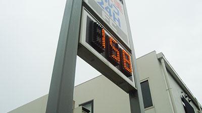 091202.jpg