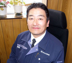 kishimoto2.jpg