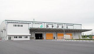 nishitama2.jpg