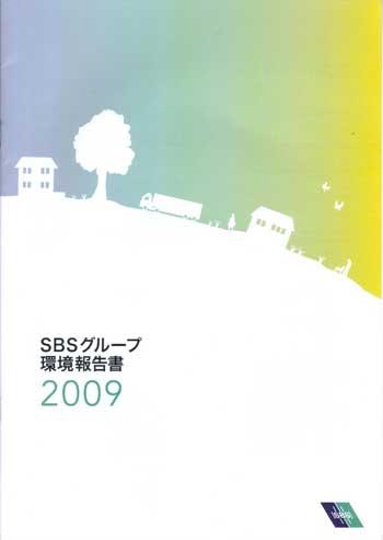 0112sbs.jpg