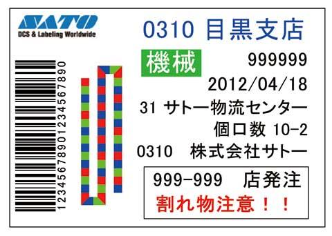 0703sato.jpg
