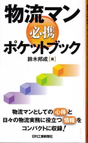 1207suzuki.jpg
