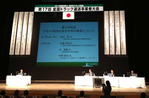 2012_1105_daiichi.jpg