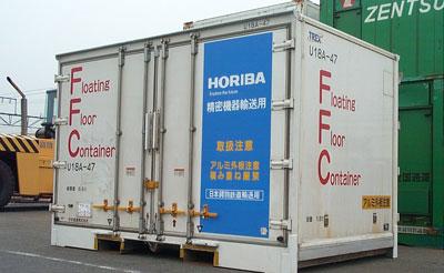 containerhoriba.jpg