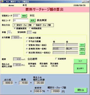 fujitsuc1.jpg