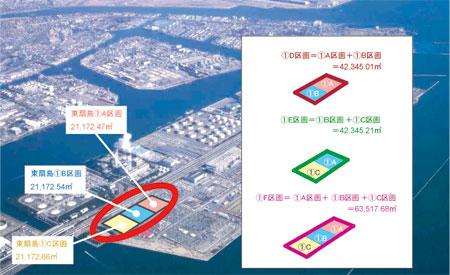 higashiogishimakusatsu.jpg