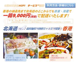 hop_1001.jpg