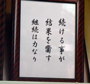 miharaunyu1.jpg