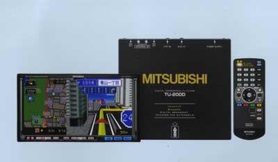 mitsubishi400.jpg