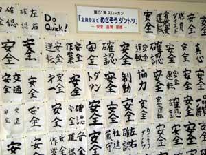 nagoyatoubu.jpg