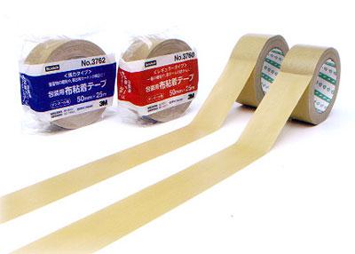 tape3m400.jpg