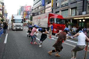truckhiki2.jpg