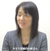 yamato_0220.jpg