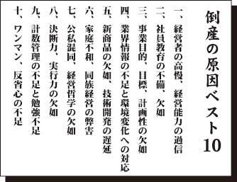 yaoki1.jpg