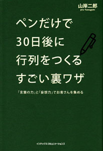 bb08183.jpg