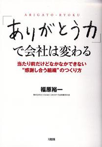 bb10.jpg