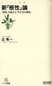 bb6.jpg
