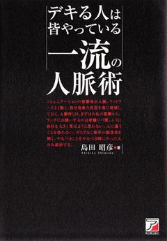 murakami001.jpg