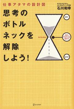 murakami002.jpg