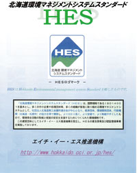 HES_0124.jpg