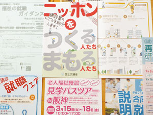chirashi_0222.jpg