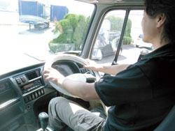 driver_0224.jpg
