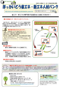 eco_1220.jpg