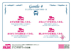 gentle_0326.jpg