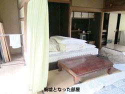 haikyo_0813.jpg
