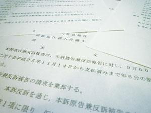hanketsu_1020.jpg