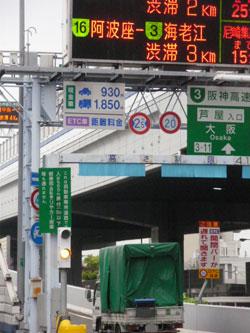 hankou_0505.jpg