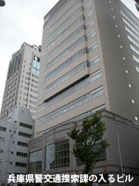 hyougo_0725.jpg