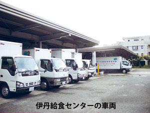 itami_1022.jpg