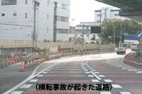 jiko_1213.jpg