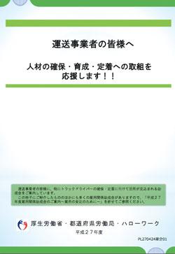 josei_0118.jpg