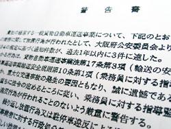 keikoku_0422.jpg