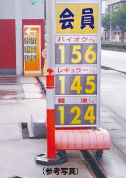 keiyu_0910.jpg