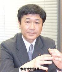 kimura_0228.jpg