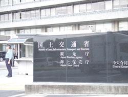 kokkou_0402.jpg