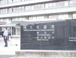 kokudo_0121.jpg