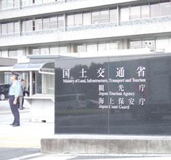 kokudo_0303.jpg