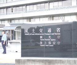 kokudo_0528.jpg