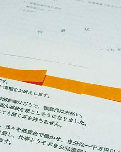 kokuso_1013.jpg