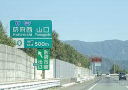 kosoku_1116.jpg