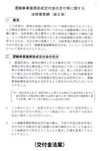 kouhukin_0704.jpg