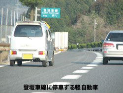 kousoku_0409.jpg