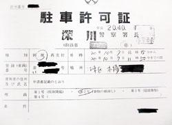 kyoka_1028.jpg