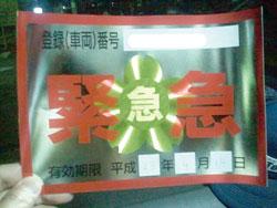 kyokasyo_0404.jpg