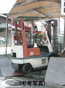 lift_0304.jpg