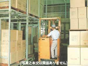 lift_0726.jpg